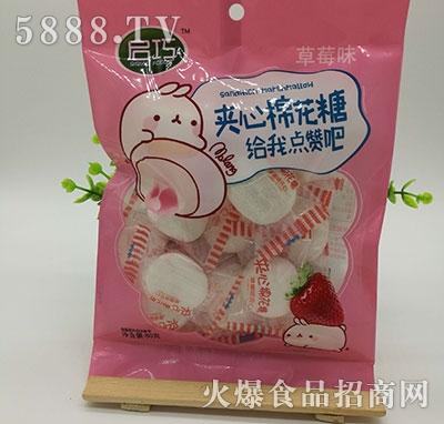 启巧夹心棉花糖草莓味