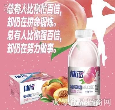 体速葡萄糖补水液蜜桃味