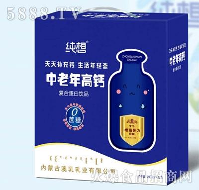 纯想中老年高钙复合蛋白饮品250mlX12