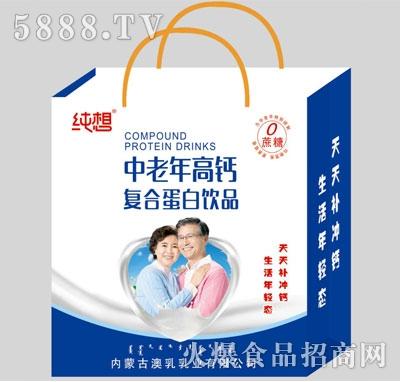 纯想中老年高钙复合蛋白饮品(礼袋)