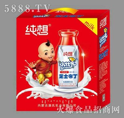 纯想小状元芝士布丁乳酸菌饮品(盒)