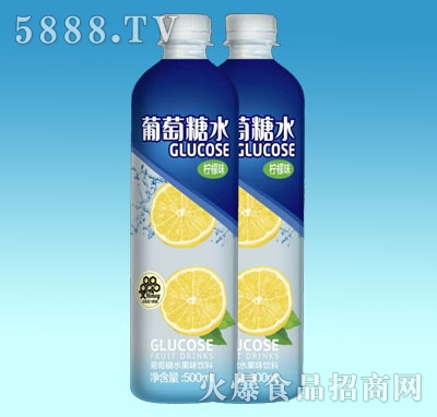 葡萄糖水柠檬味500ml