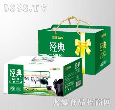 三精农谷经典特仑牧业乳味饮料(礼盒)