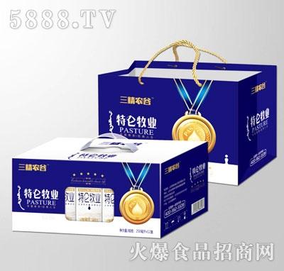 三精农谷特仑牧业乳味饮料(礼盒装)