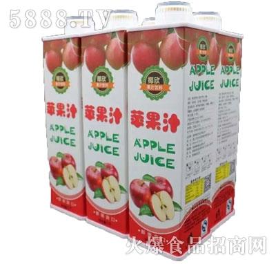 椰欣苹果汁饮料1L