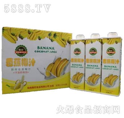 椰欣香蕉椰汁1Lx6瓶