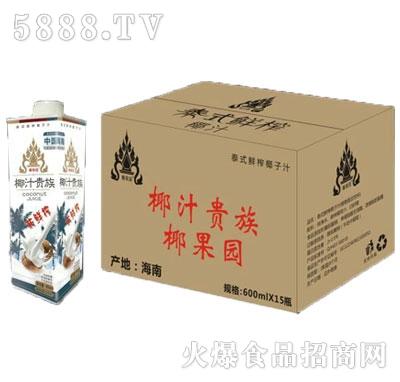 椰果园椰汁贵族椰子汁600mlx15瓶