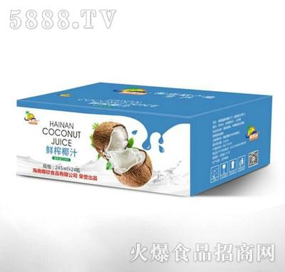 椰果园泰式鲜榨椰子汁245mlx24瓶