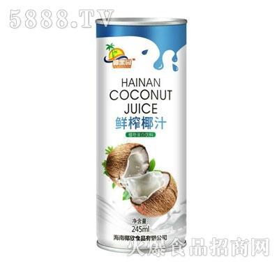 椰果园泰式鲜榨椰子汁245ml