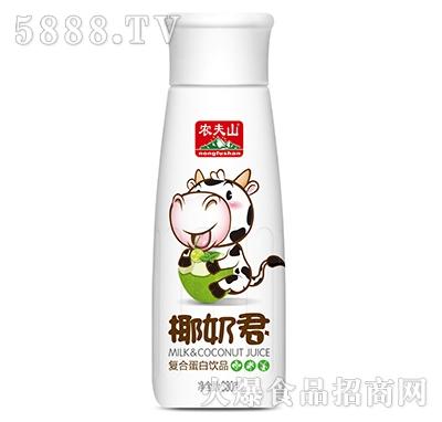 农夫山椰奶君复合蛋白饮品380ml