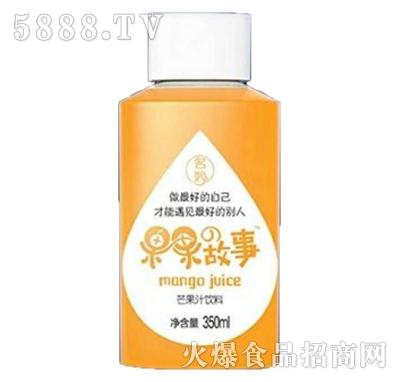 果果故事芒果汁饮料350ml