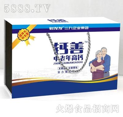 财发发钙善中老年高钙复合蛋白饮品礼盒