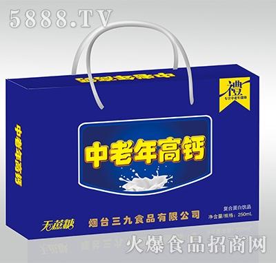 中老年高钙复合蛋白饮料礼盒