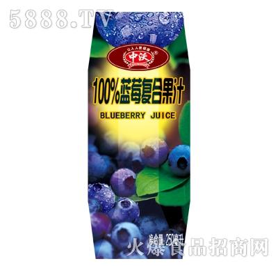 中沃100%蓝莓复合果汁250ml