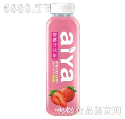 aiya草莓汁饮料500ml