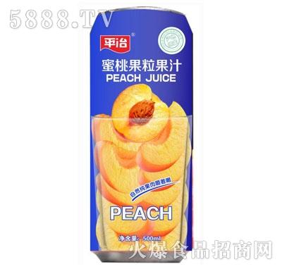 平冶蜜桃果粒果汁500ml