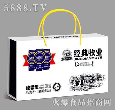 特伦三牧纯香型燕麦3+1谷物饮品250mlX12