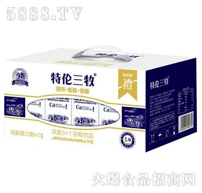 特伦三牧燕麦3+1谷物饮品250mlX12