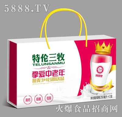 特伦三牧燕麦3+1谷物饮品250mlX12盒
