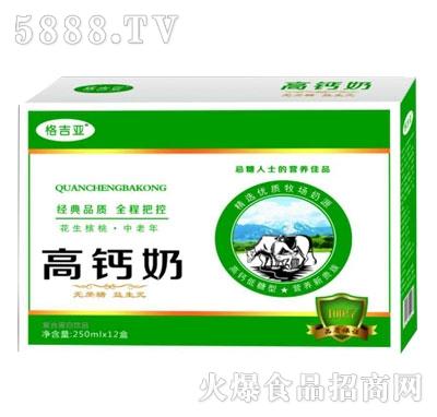 格吉亚高钙奶250mlX12