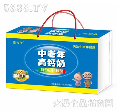 格吉亚中老年高钙奶复合蛋白饮料250mlX12