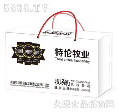 特伦牧业牧场奶250mlX12盒