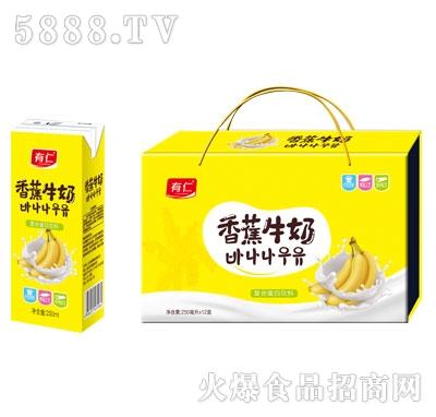 有仁香蕉牛奶香蕉牛奶250mlX12