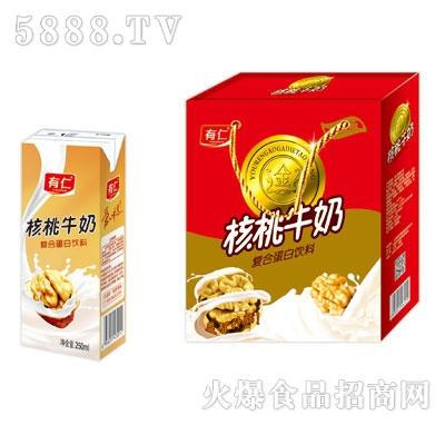 有仁核桃牛奶复合蛋白饮料(礼箱)