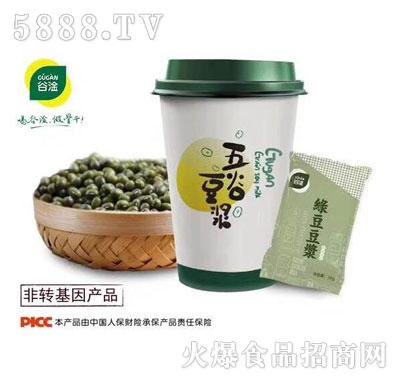 谷淦绿豆豆浆