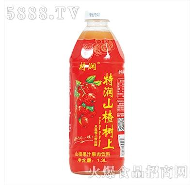 特润山楂树上山楂汁果汁1.3L