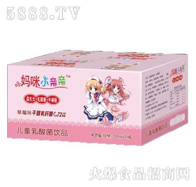 妈咪小亲亲草莓味乳酸菌饮品200mlx24瓶