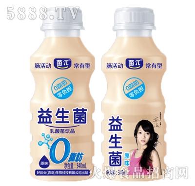 菌π益生菌原味乳酸菌饮品340ml