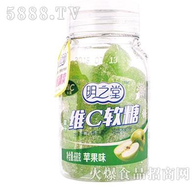 明之堂维C软糖苹果味