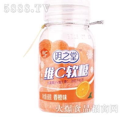 明之堂维C软糖香橙味