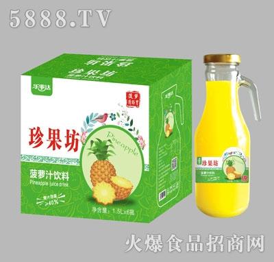 珍果坊菠萝汁手柄瓶1.5Lx6瓶