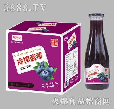 乐事达冷榨蓝莓汁元宝瓶1.5Lx6瓶