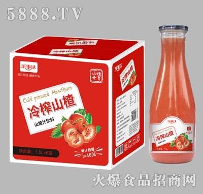 乐事达冷榨山楂汁元宝瓶1.5Lx6瓶