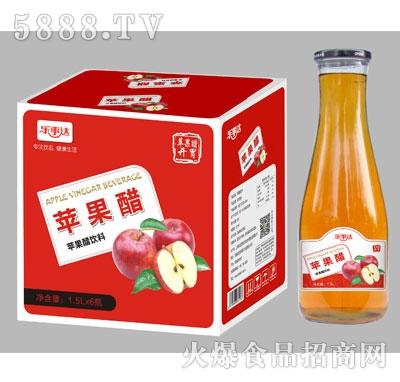 乐事达苹果醋元宝瓶1.5Lx6瓶