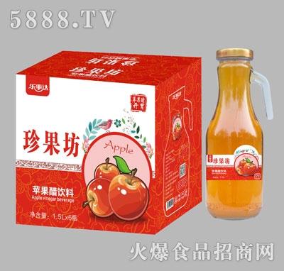 珍果坊苹果醋手柄瓶1.5Lx6瓶