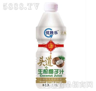 优胜乐头道生榨椰子汁1.25L