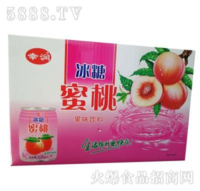 幸润冰糖蜜桃果味饮料