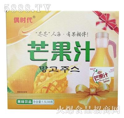 偶时代芒果汁1.5LX6瓶