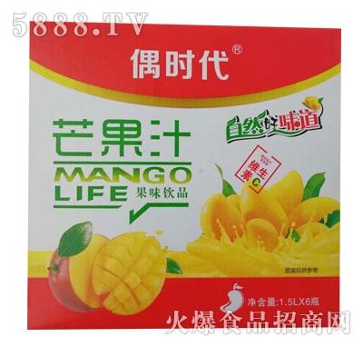 偶时代芒果汁1.5LX6
