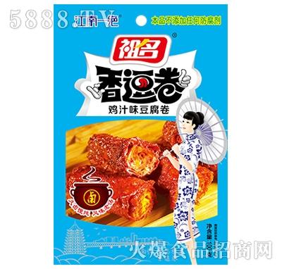 祖名鸡汁味豆腐卷100g