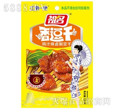 祖名鸡汁味卤制豆干100g