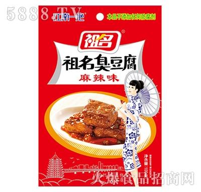 祖名麻辣味臭豆腐100克