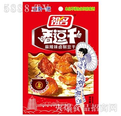 祖名麻辣味卤制豆干100g