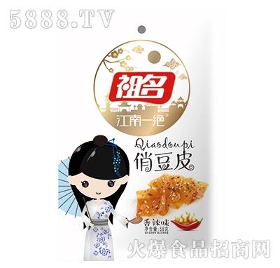 祖名俏豆皮香辣味58g