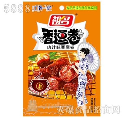 祖名肉汁味豆腐卷100g