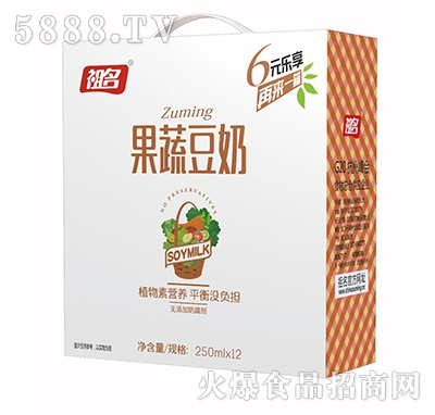 祖名果蔬豆奶250mlx12瓶